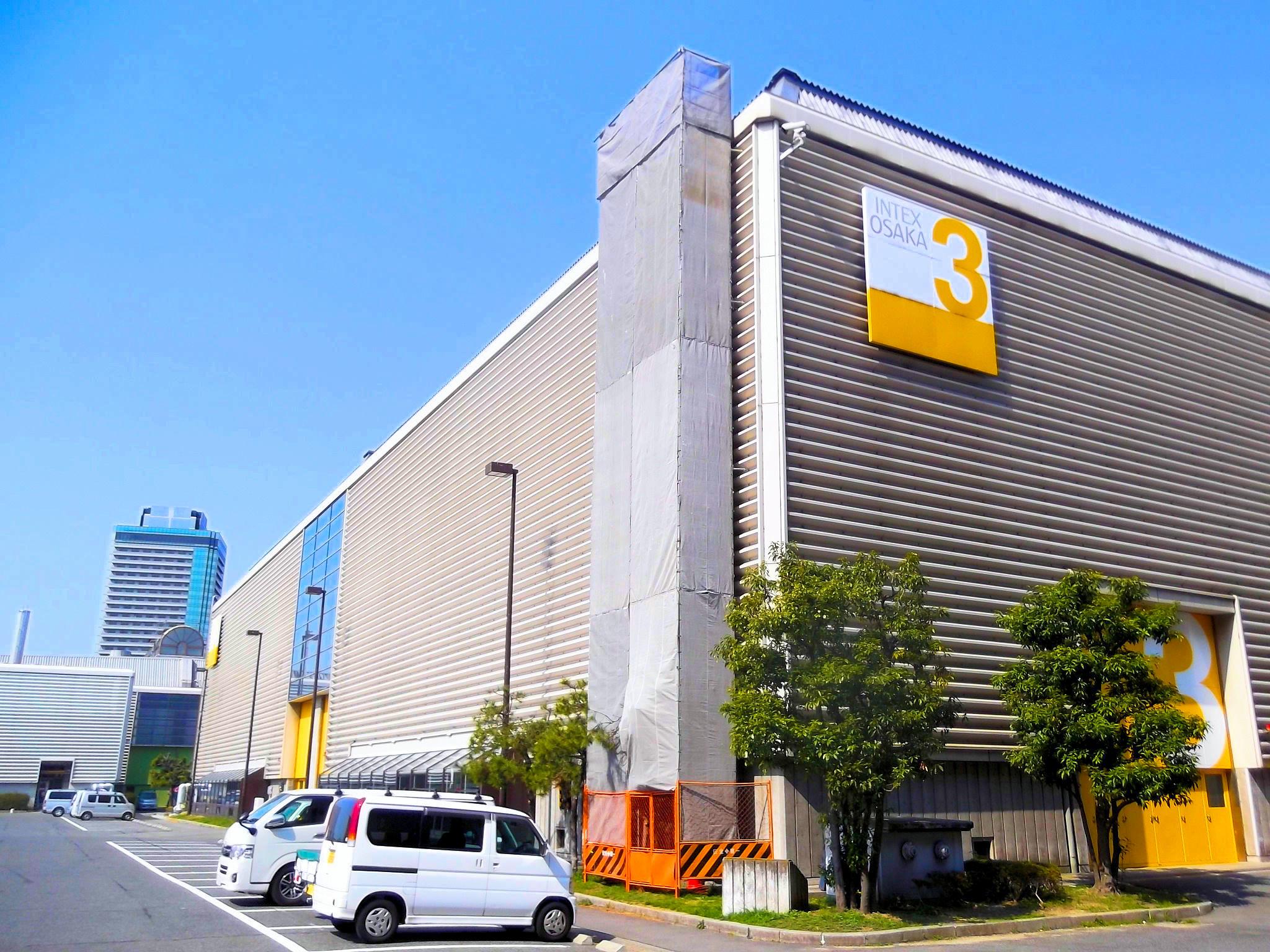 インテックス大阪(大阪府大阪市)