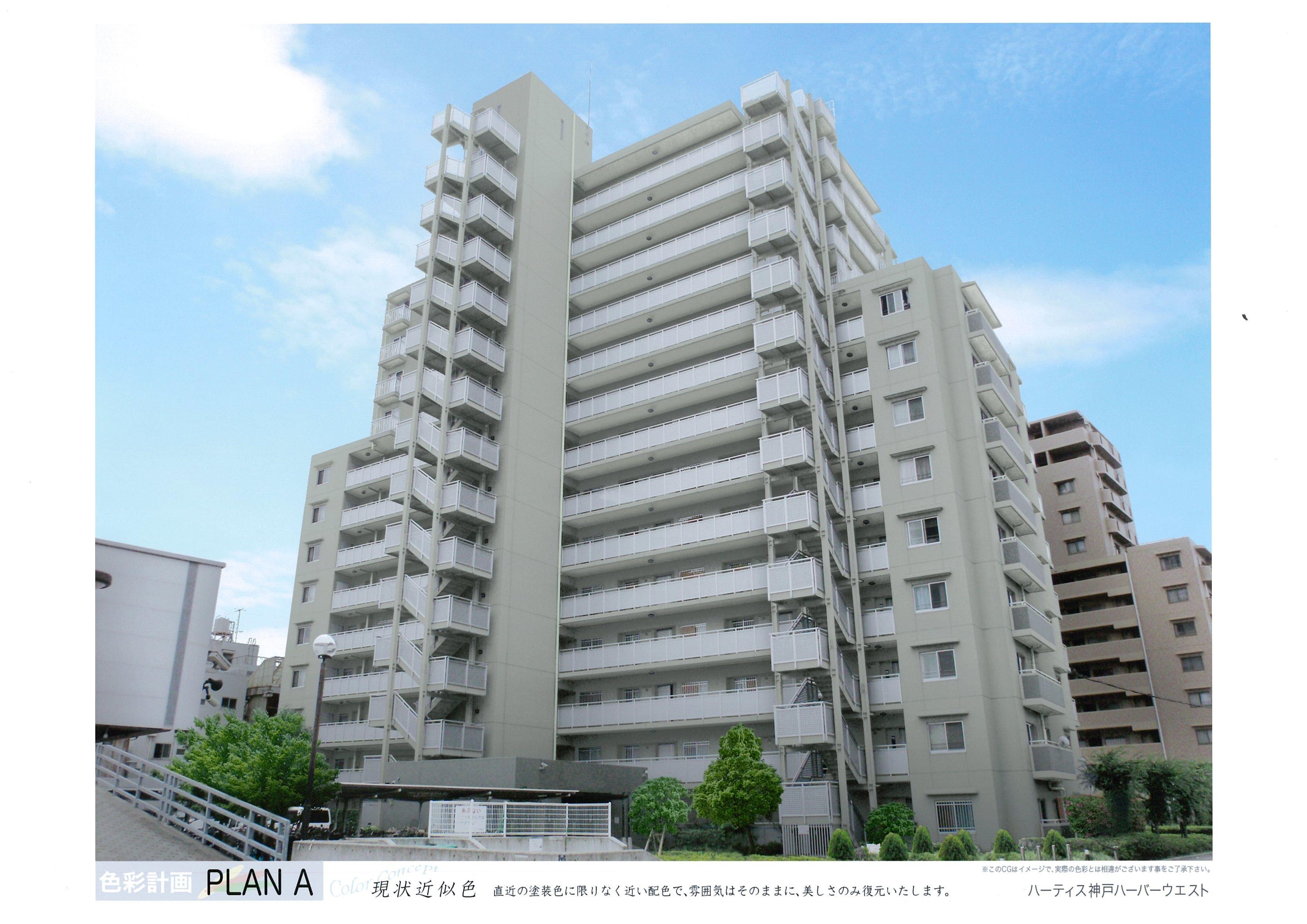 ハーティス神戸ハーバーウエスト大規模修繕工事(兵庫県神戸市)